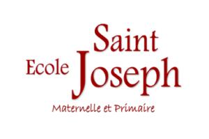 Logo Ecole Saint Joseph de Saint Gildas des Bois - 44